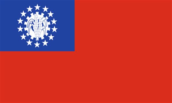 Myanmar Burma 1974-2010