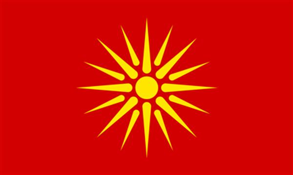Flag Macedonia 1992 to 1995