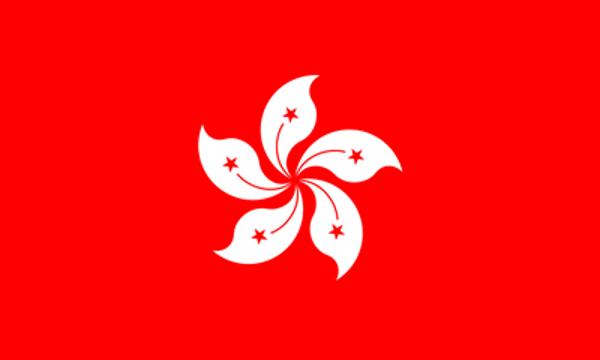 Flag Hong Kong Special Administrative Region Peoples Republic China