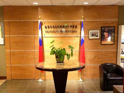A pair of Taiwan flags on display at the Taipei Economic and Cultural Office in Seattle, United States of America